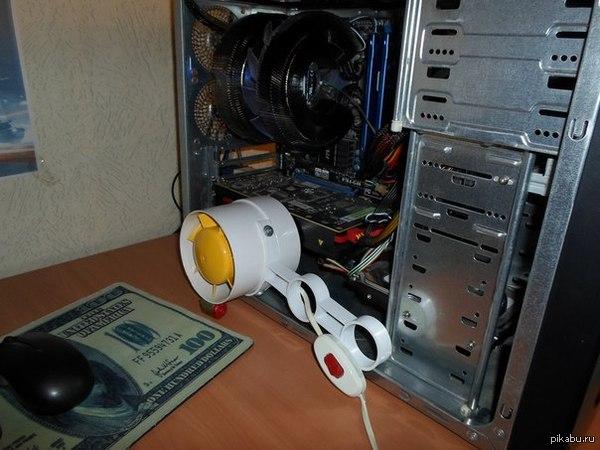 Система охлаждения После установки компьютер стал охлаждать комнату