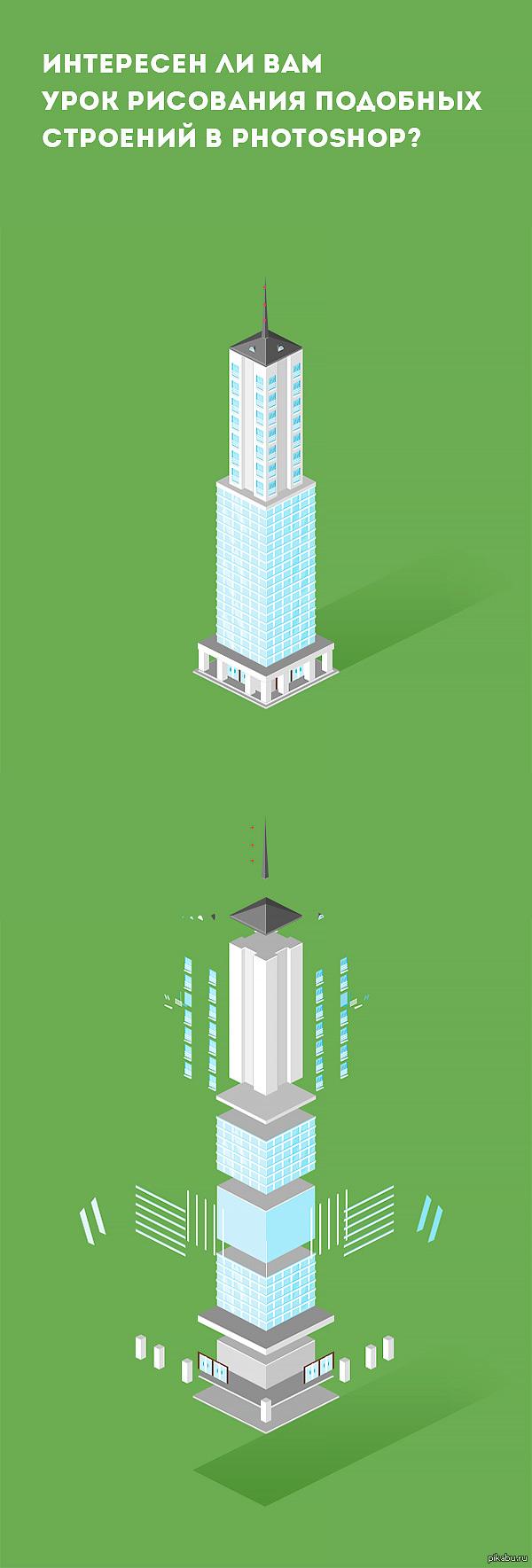Векторные строения в фотошопе