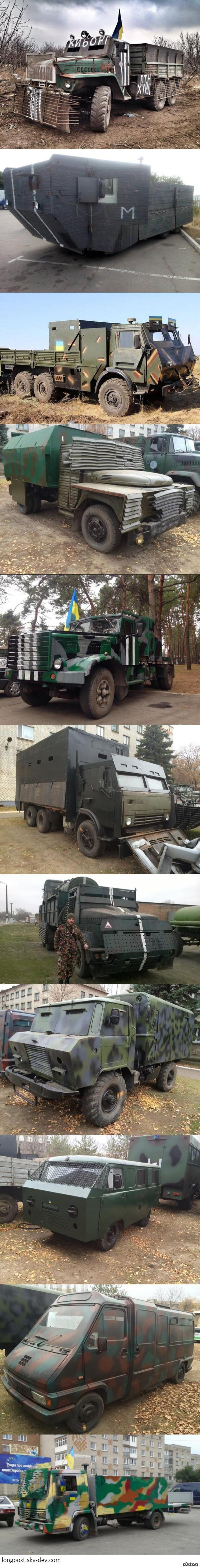 Свежие образцы украинского автопрома. К зомби апокалипсису готовятся.