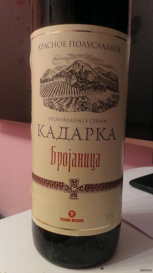 К неделе братской Сербии на пикабу рекомендую.