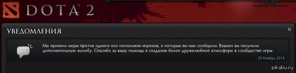 Единственно хорошие новости на фоне падения руbля..