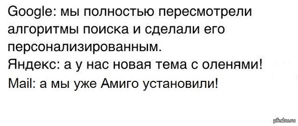 "ответ мейла в продолжении  <a href=""http://pikabu.ru/story/_2871383"">http://pikabu.ru/story/_2871383</a>"