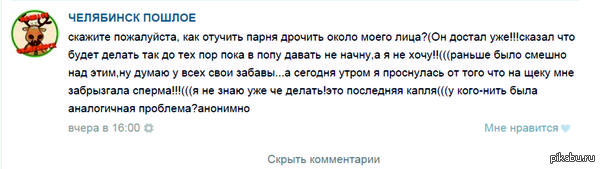 Просто оставлю это здесь Коментарии приветствуются))