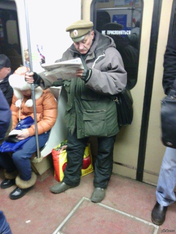 Не падайте духом, поручик Голицын Видел сегодня такого персонажа в метро. Белая гвардия жива)