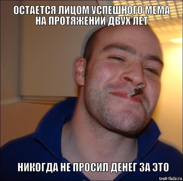 foto-paren-razvel-krasivuyu-sosedku-za-chaem-foto-devushki
