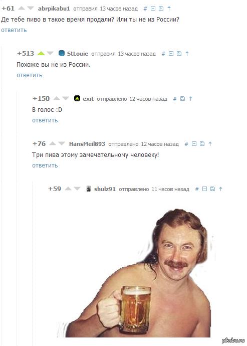 "Признаюсь честно, дошло не сразу. <a href=""http://pikabu.ru/story/pro_zhalost_2878288#comment_37945406"">#comment_37945406</a>"