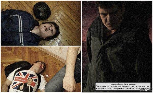 Bad Payne/Max Comedian украдено из группы badcomedian в ВК