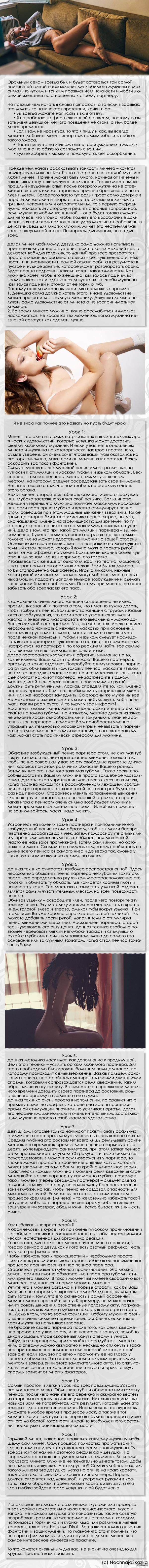 ха-ха пацталом))))) порно ворлд оф варкрафт Эта информация верна