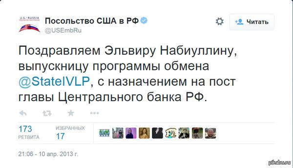"Еще вопросы? В ответ на пост <a href=""http://pikabu.ru/story/_2899152"">http://pikabu.ru/story/_2899152</a>"