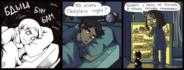 ночная жрица картинка