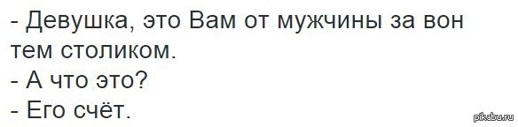 Неожиданно)