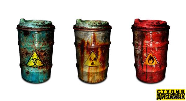 Стаканы для кофе в индустриальном стиле. Разработали концепт серии стаканов для горячих напитков, в виде бочек с опасными веществами.