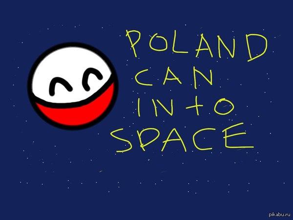 Оптимистичная Польша сам рисовал.баянометр показал флаг СССР