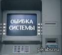 Когда ничего не помогает, прочти, наконец, инструкцию (с) Проблема со снятием больших сумм в банкомате состоит в том, что снимать нужно кратно сумме 7500 рублей. Снимать можно неоднократно. Но лучше без паники.