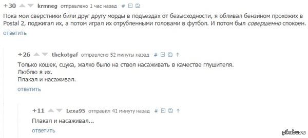 "Плакал и насаживал) <a href=""http://pikabu.ru/story/kompyuternyie_igryi_2932767#comment_38913661"">#comment_38913661</a>"