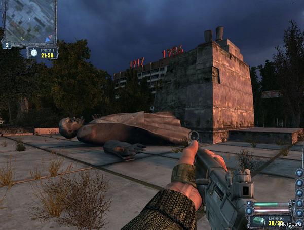 В Припяти тоже памятник Ленину свалили. был сейчас в Припяти, увидел вот это