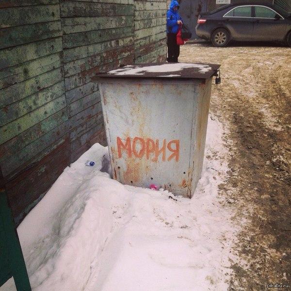 """Если бы в Барнауле снимали """"Властелин колец""""."""