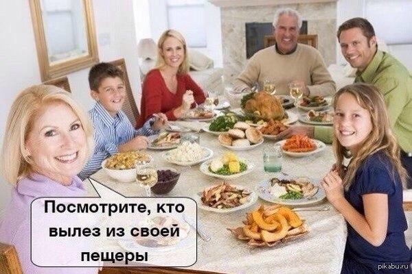Ты на Новый год