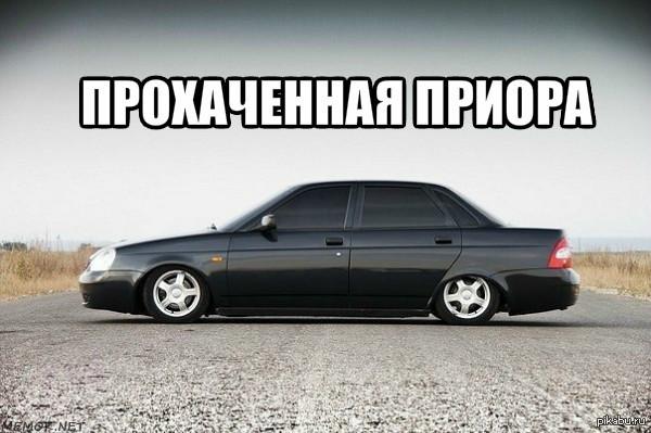 Этнический Тюнинг))