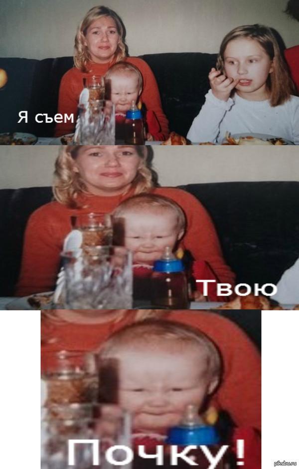 Кто-то очень не любит фотографироваться =)