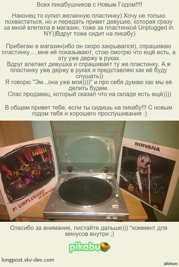 Порадовал себя на новый год)) Долго хотел эти пластиночки))))Извините, не очень пока выходят такие посты)