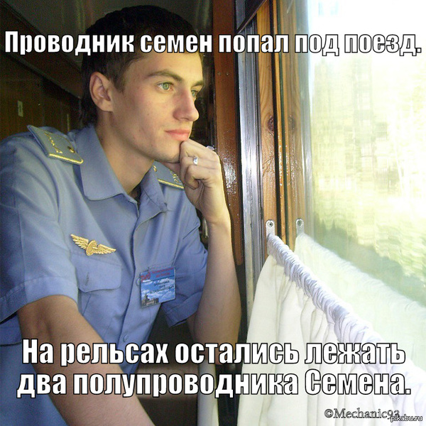 Экономист на железной дороге зарплата