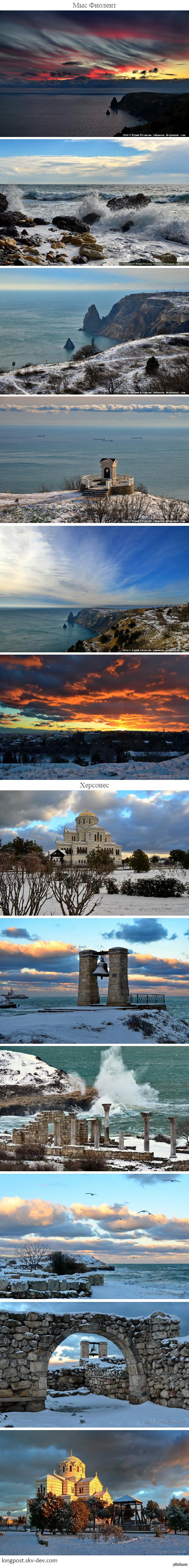 Севастополь зимой Использованы фотографии замечательного севастопольского фотографа Юрия Югансона