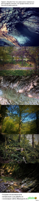 """Мои лучшие работы Все фото, кроме второго были сделаны в каньоне """"Прохладный"""", краснодарский край, второе фото, мой вид из окна"""
