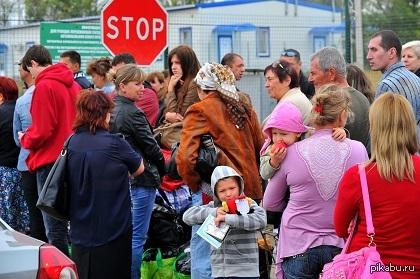 ФМС отменяют послабления для приезжих с Украины Москва. 11 января. INTERFAX.RU - В 2015 году в России планируется отменить миграционные послабления, которые существовали для граждан Украины...