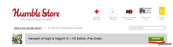 Heroes of Might & Magic III – HD Edition Я конечно всё понимаю, но этого я не понимаю =\