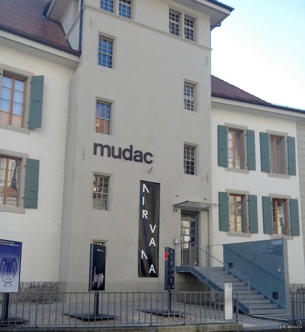Галерея современного искусства Лозанна, Швейцария