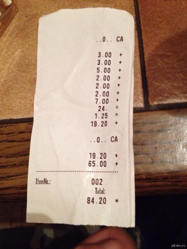 Чек в одном из кафе Тель-Авива. Какая разница что ты заказывал, главное - шекель гони!