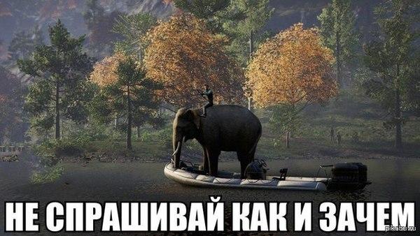 """""""Обычное дело в Far Cry 4"""""""