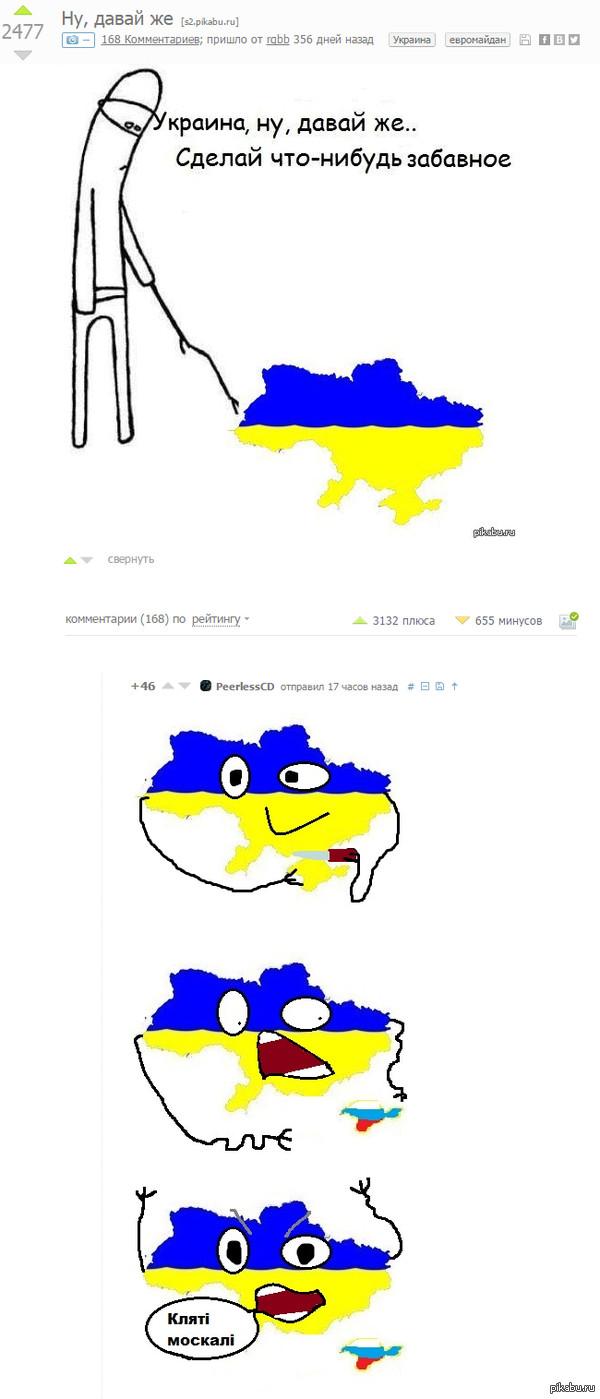 "Забавное... Спасибо rgbb за пост <a href=""http://pikabu.ru/story/nu_davay_zhe_1902112"">http://pikabu.ru/story/_1902112</a> спасибо за коммент PeerlessCD <a href=""http://pikabu.ru/story/nu_chto_skazat_to_2988230#comment_39983973"">#comment_39983973</a>"