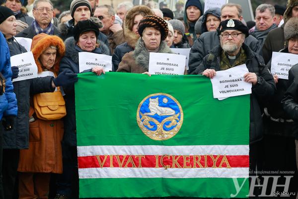 Флаг террористов на молебне о жертвах терроризма в Киеве Это вообще как? Что сделали с этими людьми?