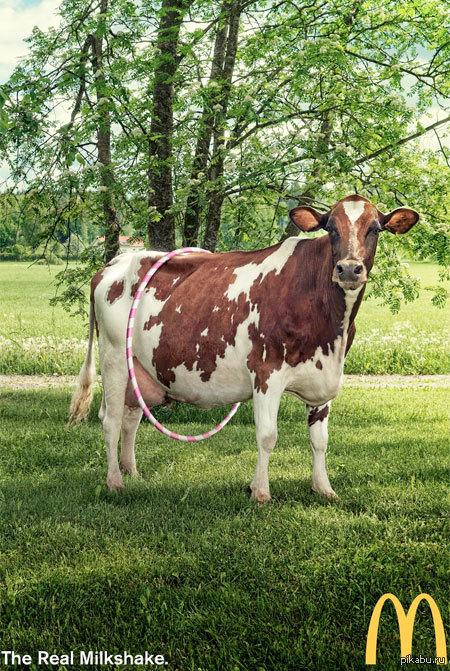 Реклама молочного коктейля Натуральный....супермегауглеводная штука так то)