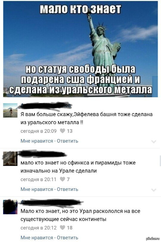 d1c18dd371f0 Мало кто знает...