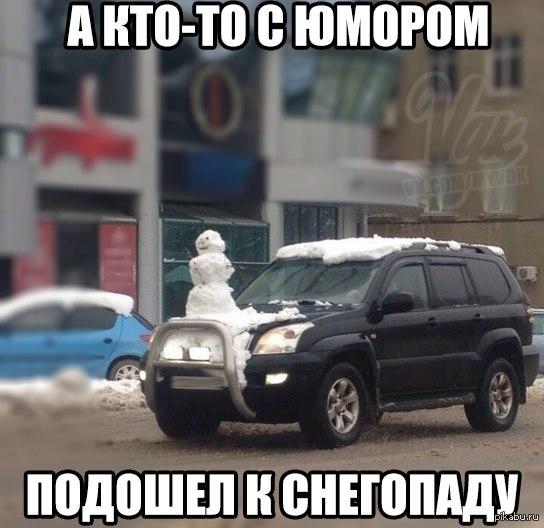 Во Владивостоке выпал снег
