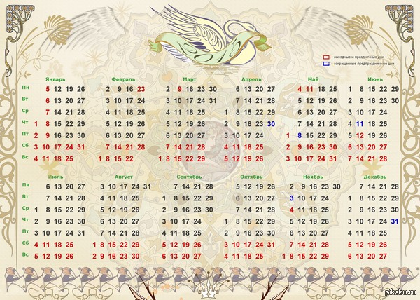 Календарь в стиле А.Мухи может, кому понравится? Делала сама