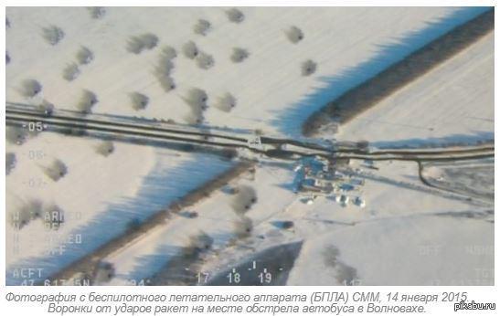 Фотография воронок под Волновахой с беспилотника ОБСЕ