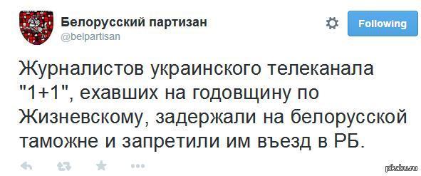 Недавно была на пикабу статья, что одного участника майдана из Беларуси, как год уже нет. И к нему собираются украинские майдауны. В общем, не знаю как у кого, но то, что в Казахстане гордятся Беларусами могу сказать точно.