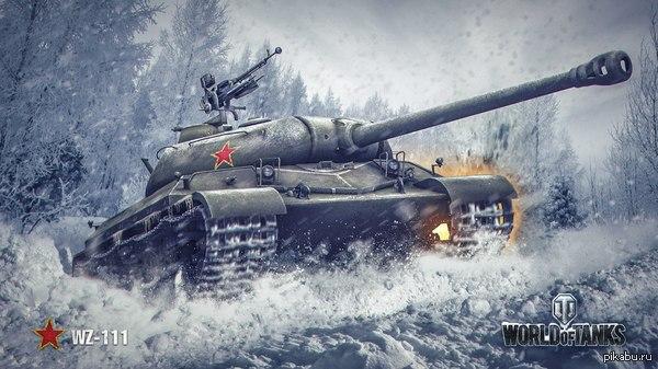 журналы с бонус кодами для world of tanks в россии