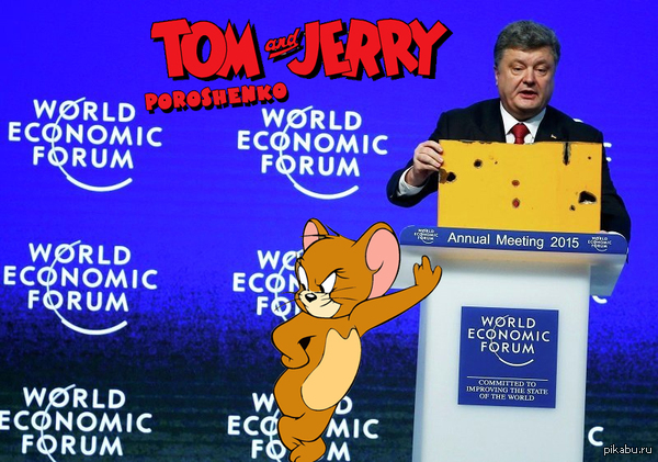 TOM POROSHENKO & JERRY грустный мультик