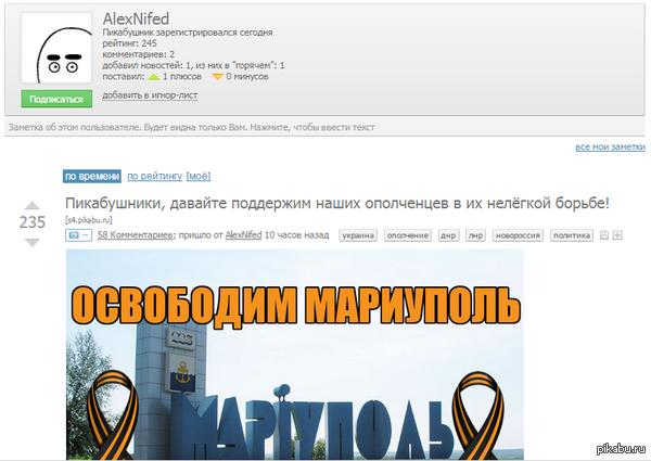 "Не надо так =( <a href=""http://pikabu.ru/profile/AlexNifed"">http://pikabu.ru/profile/AlexNifed</a>"