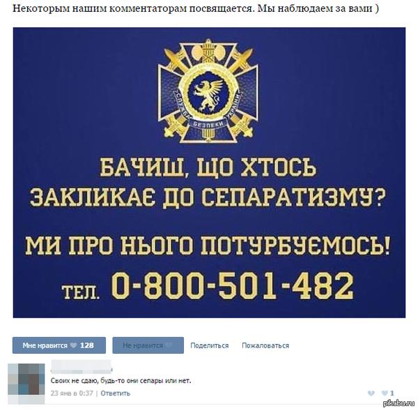 На одном из пабликов ВК про Киев, в основном там майдауны Но вот что меня порадовало, это коммент одного из подписчиков, один из немногих. Так что многие майдауны, в том числе в Киеве, излечимы.
