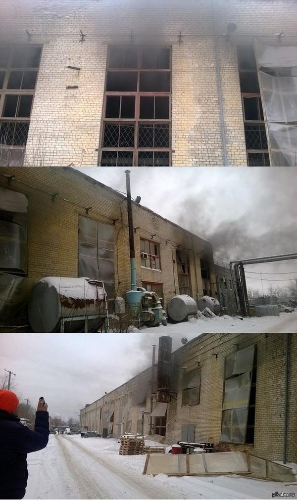 ЧП на заводе. Снимал на тапок. Арендуем помещение на заводе. на заводе бочка взорвалась. Тряхнуло не дурно. Вылезли посмотреть, а с двух сторон окна повыбивало, и небольшой пожар.