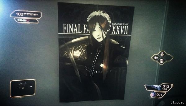 Пасхалка в Deus Ex Human Revolution: плакат Final Fantasy XXVII (последняя вышедшая на сегодня - XIV) Square Enix придется ежегодно на протяжении 13 лет выпускать по одной Final Fantasy, чтобы успеть сделать FF XXVII к 2027 году.