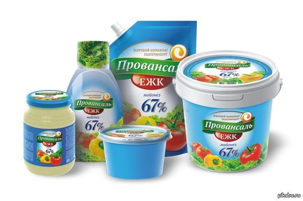 Интересные факты о Екатеринбурге:мы делаем самый вкусный майонез ЕЖК)))