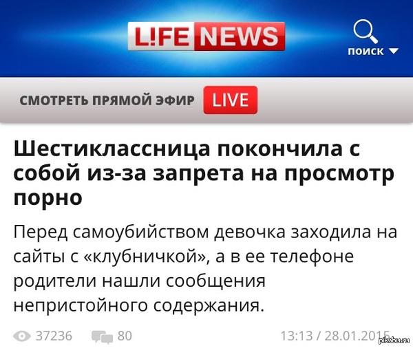 Уоооу,у меня просто нет слов Вот сама новость http://lifenews.ru/mobile/news/149040