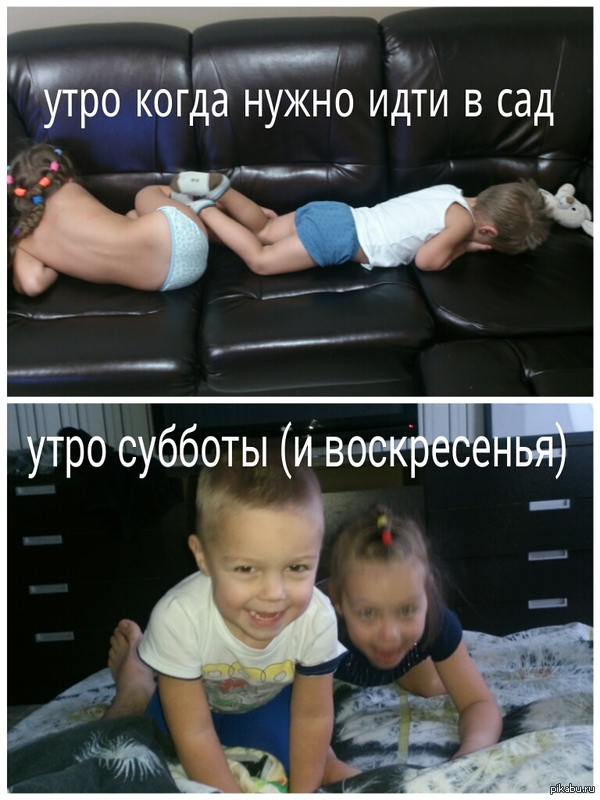 Дочка, я тебя понимаю!